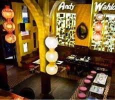 Bar Andy Walhoo